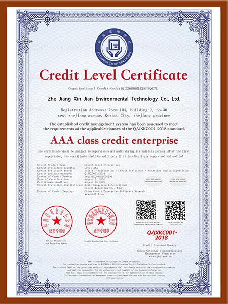 AAA级资信企业_英文版