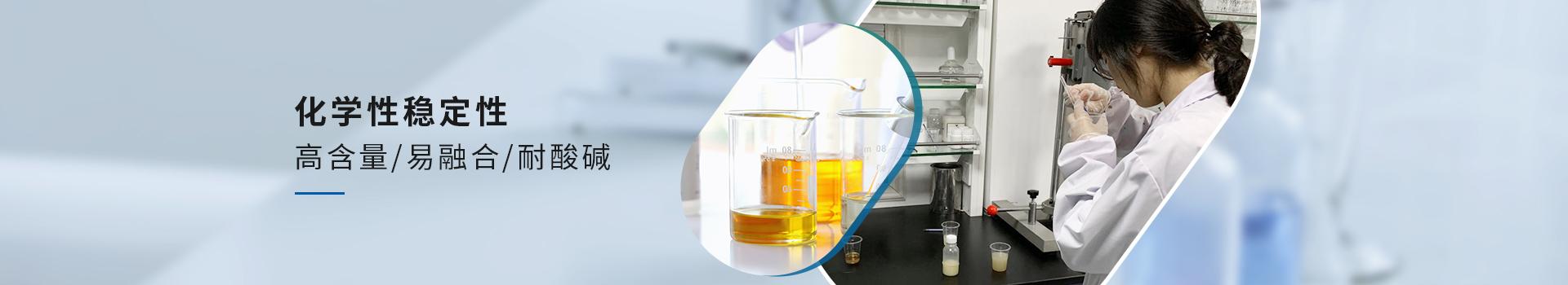 泡立消纺织印染消泡剂化学性、稳定性
